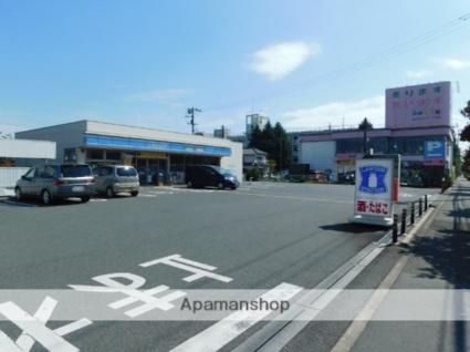 アマン富士見[3DK/54m2]の周辺1