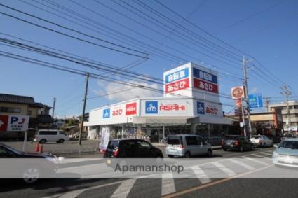 アマン富士見[3DK/54m2]の周辺4