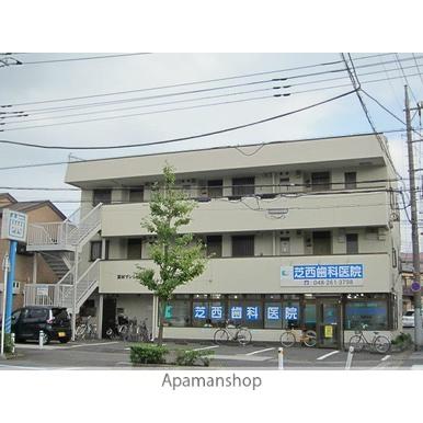 富田マンション
