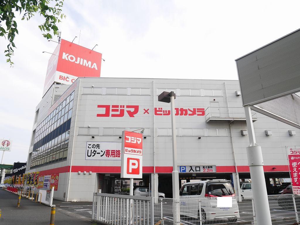 コジマ×ビックカメラ 浦和店 438m