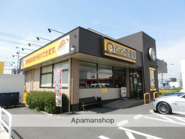 CoCo壱番屋 998m