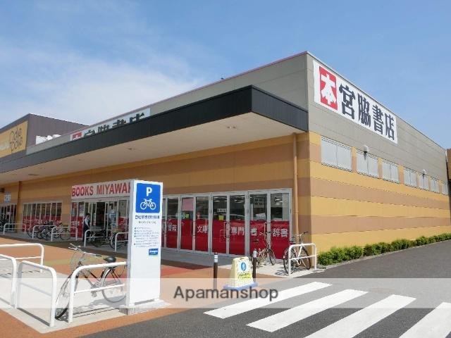 宮脇書店 1241m