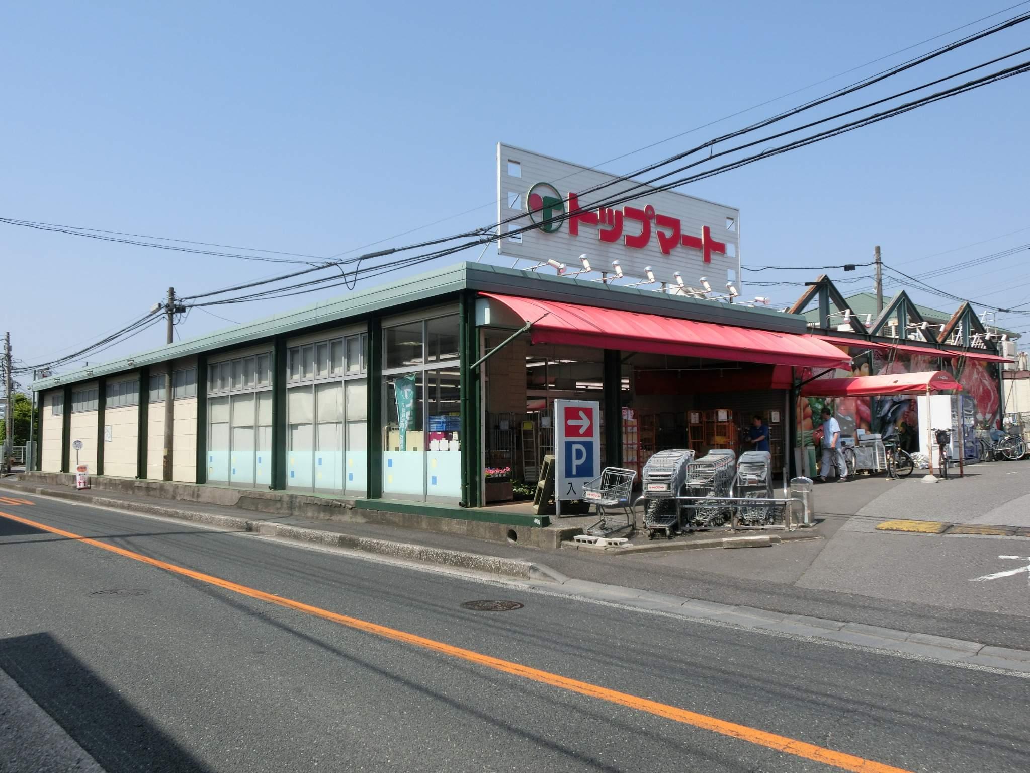 トップマート桜木町店 882m