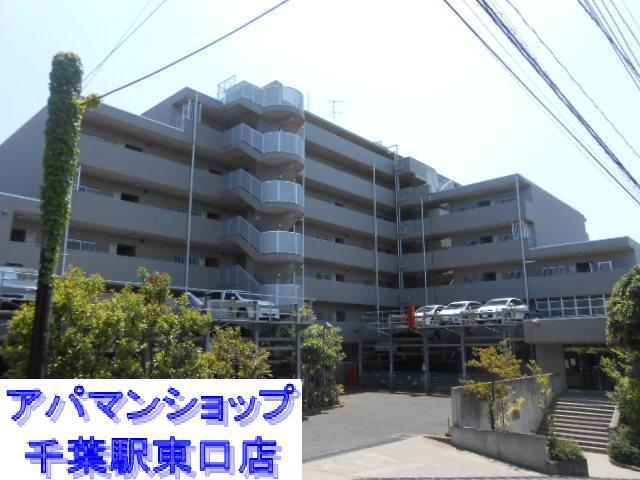 千葉県千葉市中央区、本千葉駅徒歩11分の築15年 7階建の賃貸マンション