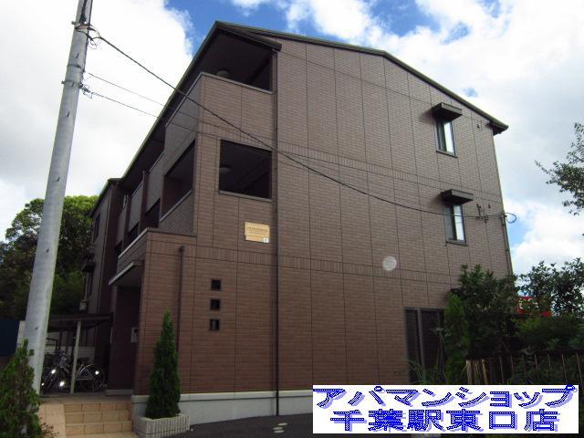 千葉県千葉市中央区、西千葉駅徒歩13分の築5年 3階建の賃貸アパート
