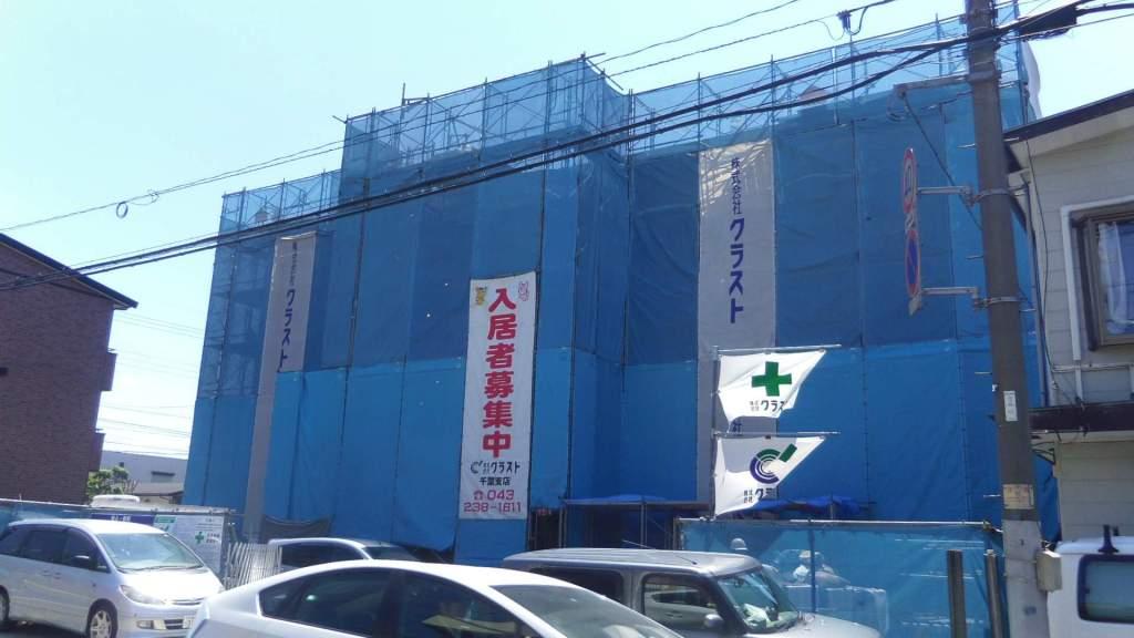 千葉県千葉市中央区、千葉駅バス9分貝塚下車後徒歩1分の築3年 4階建の賃貸マンション