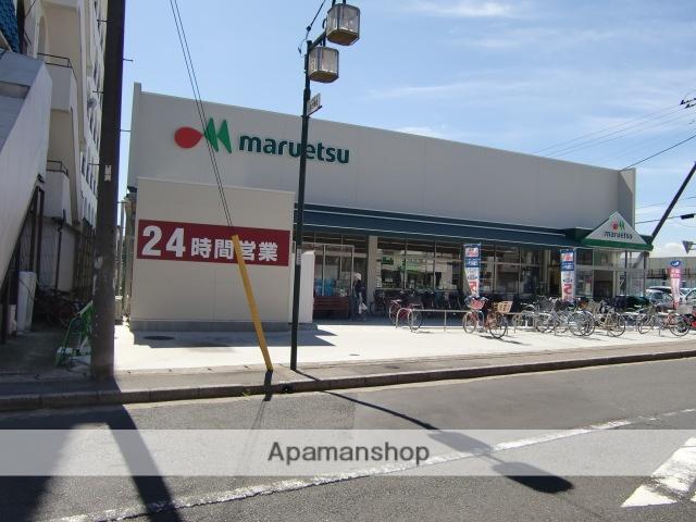 マルエツ南八幡店 982m