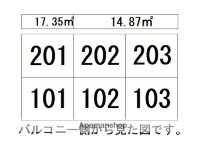 アヴァンツァーレ北習志野[1R/14.87m2]の配置図