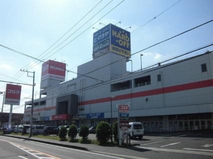 シティハイツ小川Ⅱ[2LDK/44.72m2]の周辺5