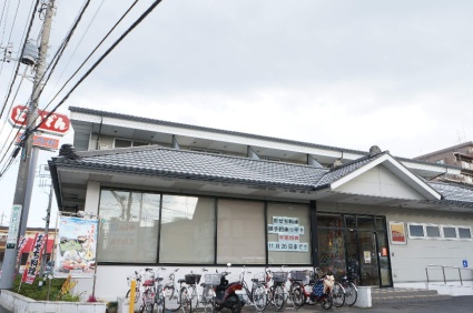 勝田台PD Ⅰ・Ⅱ・Ⅲ[1K/21.2m2]の周辺4