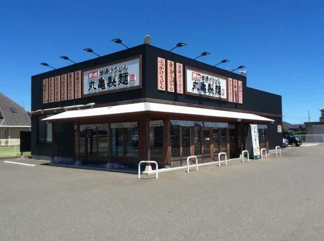 丸亀製麺君津店 650m