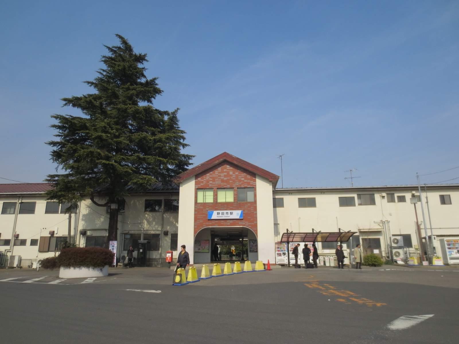 野田市駅 702m