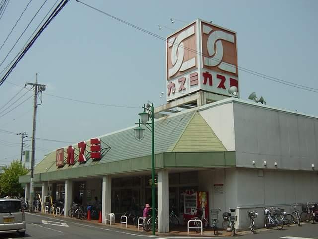 カスミ湖北店 1290m