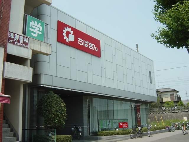 千葉銀行湖北支店 1410m