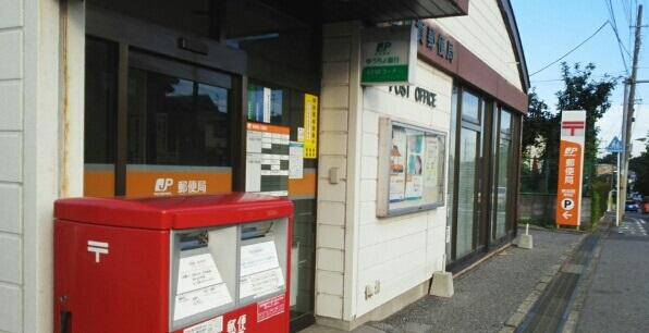 柏加賀郵便局 756m