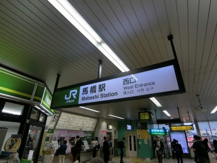 千葉県松戸市馬橋[1R/32.05m2]の周辺1