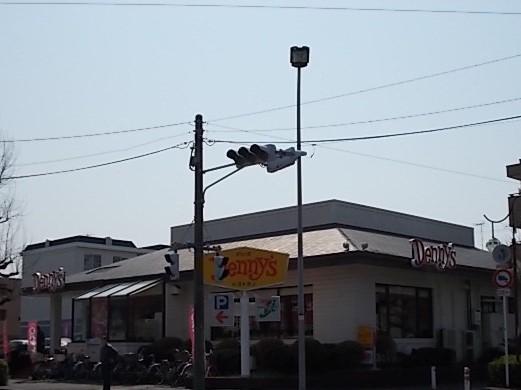 デニーズ馬橋店 286m