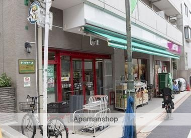 東京都大田区北千束2丁目[1LDK/37.44m2]の周辺5
