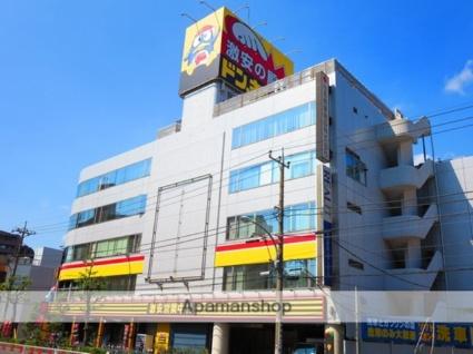 東京都江戸川区南葛西7丁目[2DK/41.05m2]の周辺8
