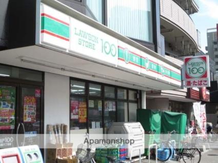 東京都江戸川区中葛西8丁目[1K/20m2]の周辺8