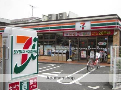 東京都江戸川区中葛西8丁目[1K/23.18m2]の周辺2