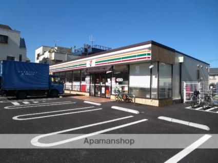 東京都江戸川区南葛西6丁目[3LDK/59.4m2]の周辺8