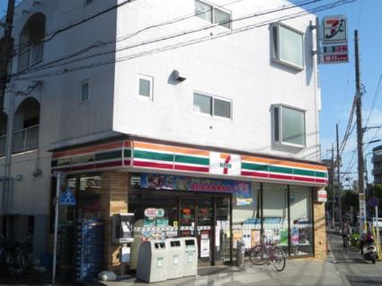 東京都江戸川区東葛西8丁目[3DK/56m2]の周辺3