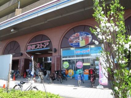 東京都江戸川区東葛西8丁目[3LDK/65.44m2]の周辺6