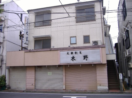 東京都世田谷区、千歳烏山駅徒歩5分の築36年 3階建の賃貸マンション