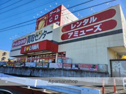 コーポヒジカタ[3DK/56.96m2]の周辺2