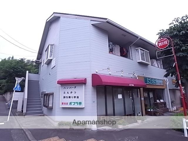 東京都多摩市、京王多摩センター駅徒歩13分の築26年 2階建の賃貸アパート