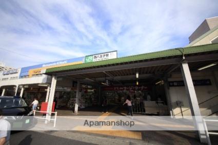東京都八王子市日吉町[1R/17.4m2]の周辺3