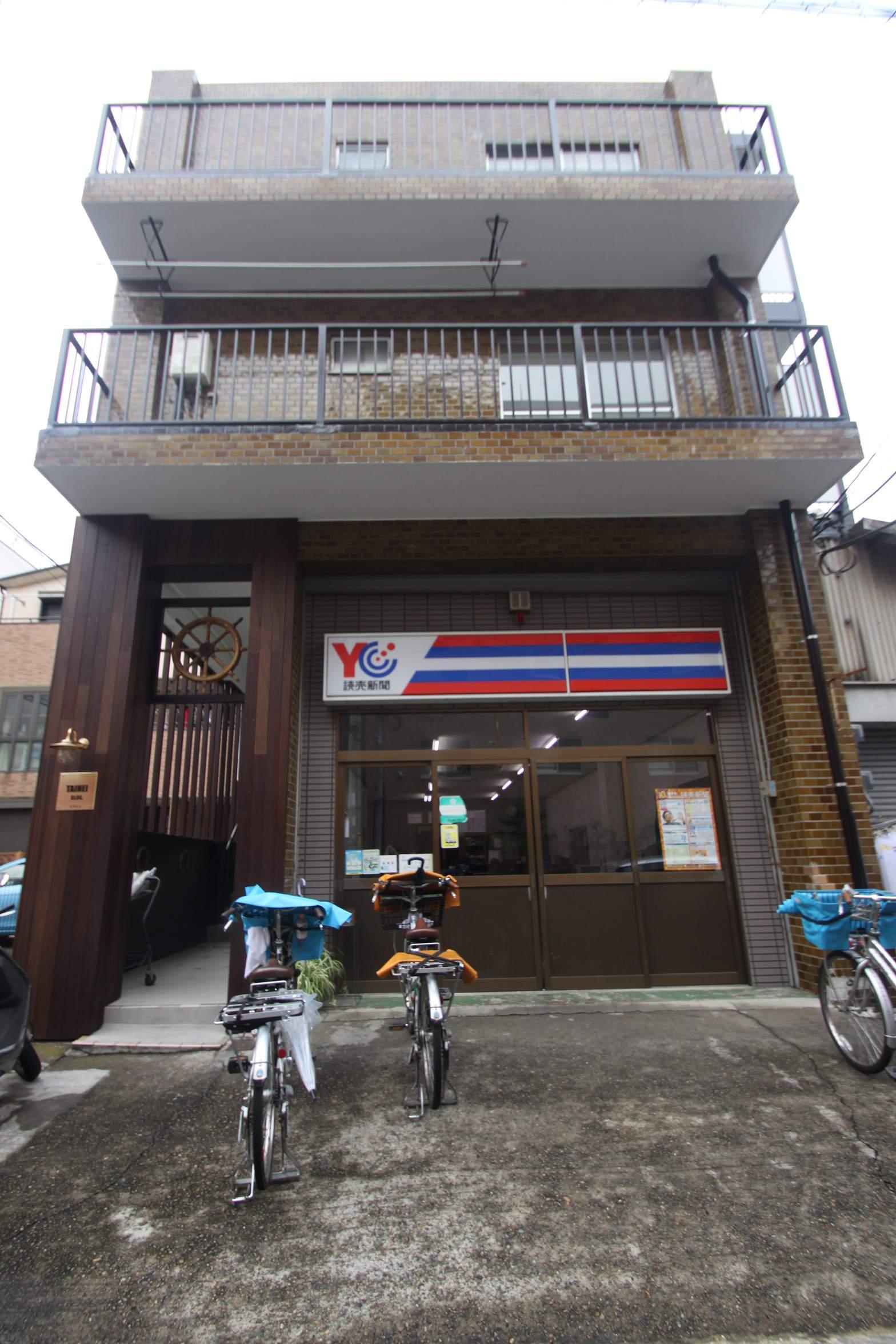 東京都江東区、門前仲町駅徒歩17分の築46年 3階建の賃貸マンション