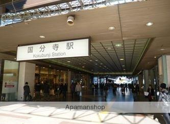 飯塚荘[1DK/25.6m2]の周辺4