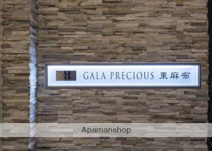東京都港区、神谷町駅徒歩13分の築1年 10階建の賃貸マンション