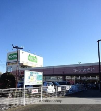 東京都東大和市芋窪3丁目[2LDK/62.25m2]の周辺7