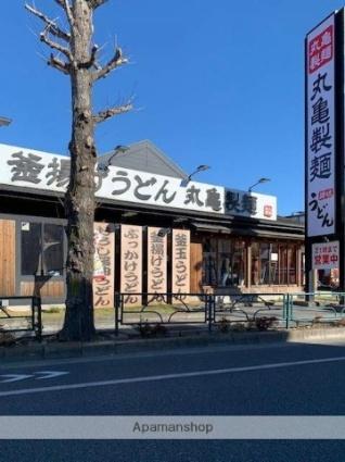 東京都羽村市小作台5丁目[1LDK/45.95m2]の周辺5