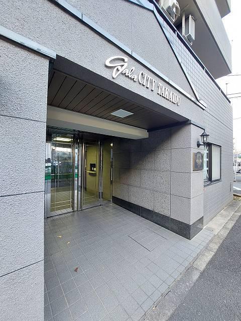 東京都杉並区、八幡山駅徒歩12分の築20年 6階建の賃貸マンション