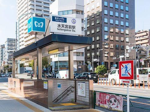 水天宮前駅 240m