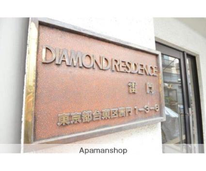ダイヤモンドレジデンス雷門