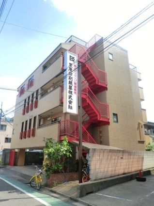 東京都荒川区、町屋駅徒歩12分の築29年 4階建の賃貸マンション