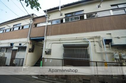 尾崎アパート