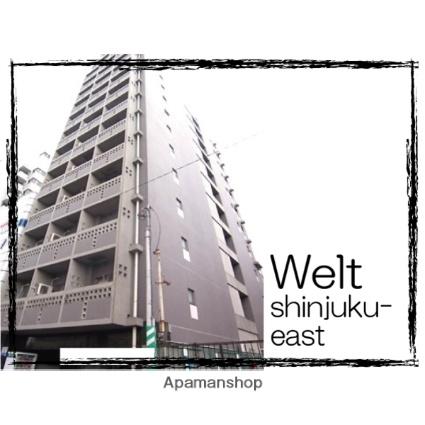 ヴェルト新宿イースト