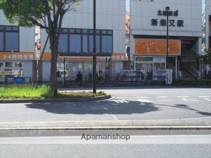 サンイング鎌倉[1K/18.6m2]の周辺2