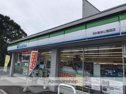 東京都羽村市富士見平2丁目[2DK/38.88m2]の周辺6