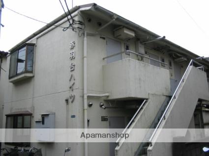 東京都北区、赤羽駅徒歩6分の築29年 2階建の賃貸アパート