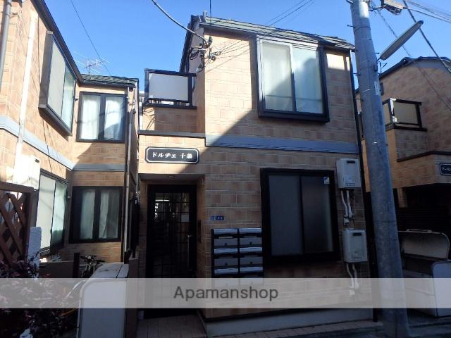 東京都北区、十条駅徒歩4分の築10年 2階建の賃貸アパート