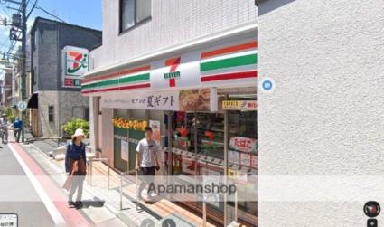 東京都杉並区松庵3丁目[1K/16m2]の周辺4
