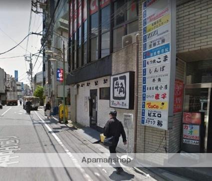 東京都杉並区松庵3丁目[1K/16m2]の周辺6