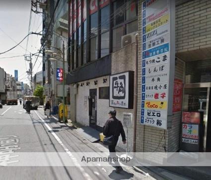 東京都杉並区松庵3丁目[1R/14.4m2]の周辺8